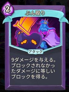 f:id:yaritai_games:20200129214056j:plain