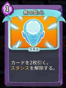 f:id:yaritai_games:20200129214142j:plain