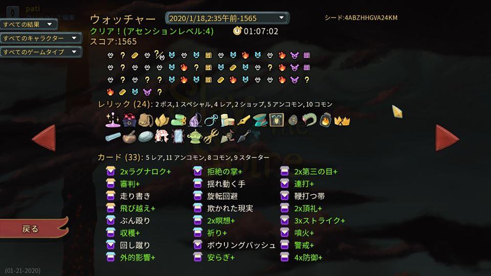 f:id:yaritai_games:20200129214435j:plain