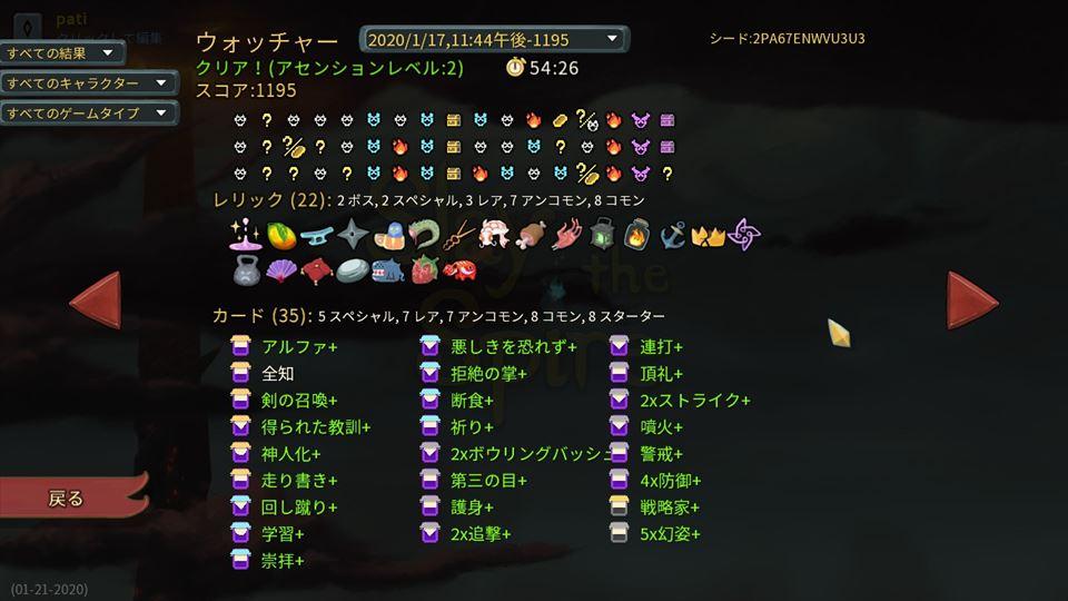 f:id:yaritai_games:20200129214539j:plain