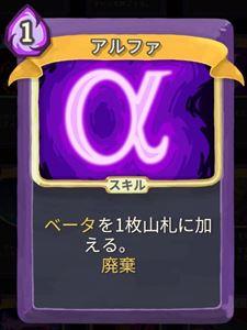 f:id:yaritai_games:20200129214813j:plain