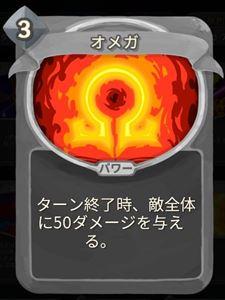 f:id:yaritai_games:20200129214827j:plain
