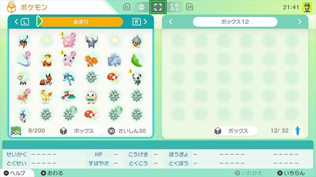 f:id:yaritai_games:20200215111522j:plain