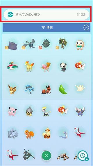 f:id:yaritai_games:20200215113406j:plain