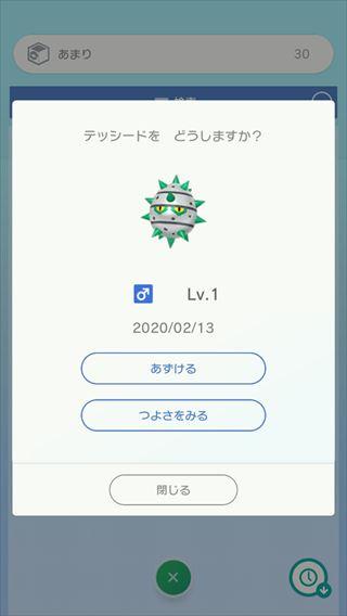 f:id:yaritai_games:20200215113434j:plain