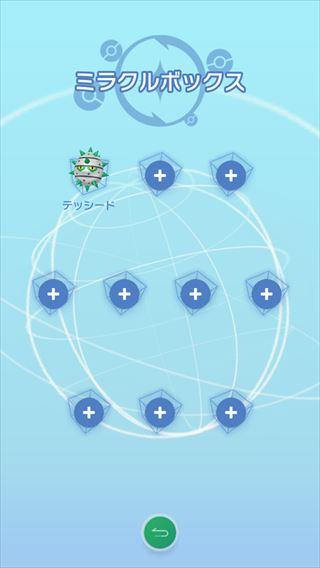 f:id:yaritai_games:20200215113444j:plain
