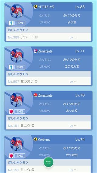 f:id:yaritai_games:20200215113841j:plain