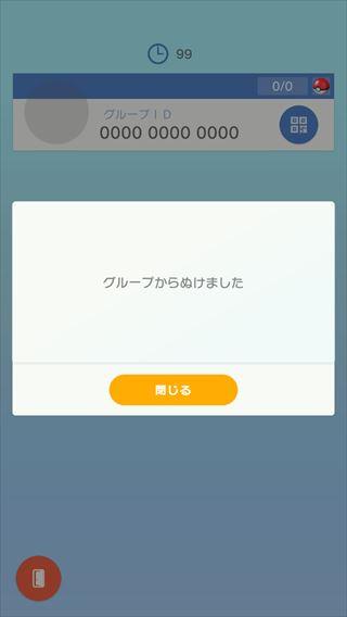 f:id:yaritai_games:20200215113859j:plain