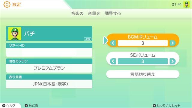 f:id:yaritai_games:20200215114001j:plain