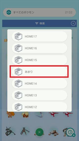 f:id:yaritai_games:20200215115735j:plain