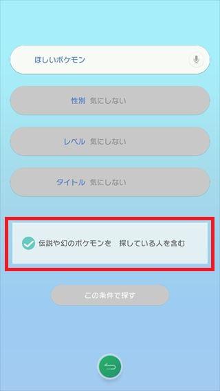 f:id:yaritai_games:20200215115749j:plain