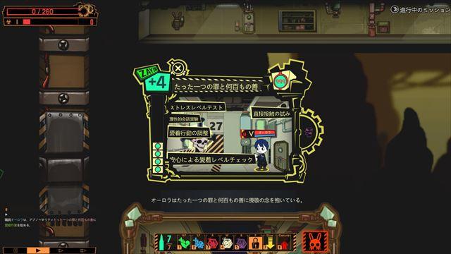 f:id:yaritai_games:20200302074248j:plain