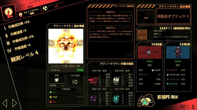f:id:yaritai_games:20200302074310j:plain