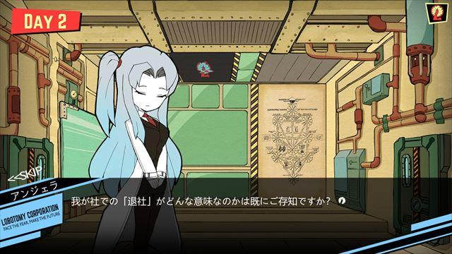 f:id:yaritai_games:20200302074345j:plain