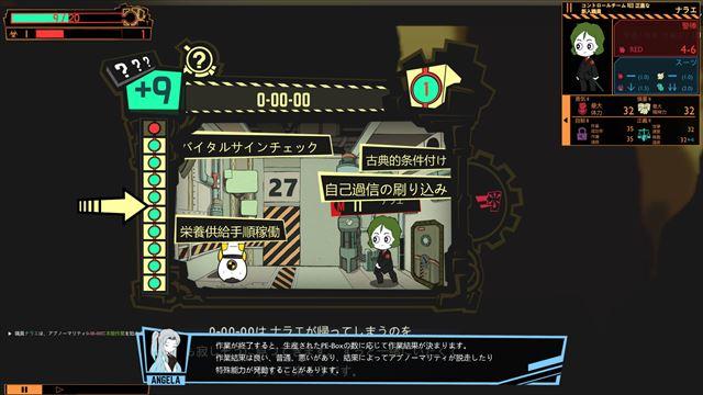 f:id:yaritai_games:20200514111641j:plain