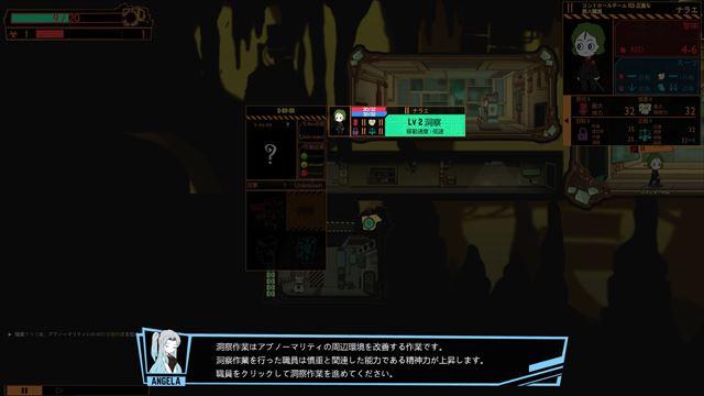 f:id:yaritai_games:20200514111703j:plain