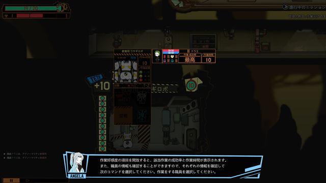 f:id:yaritai_games:20200514111730j:plain