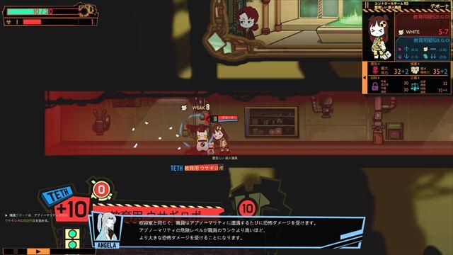 f:id:yaritai_games:20200514112054j:plain