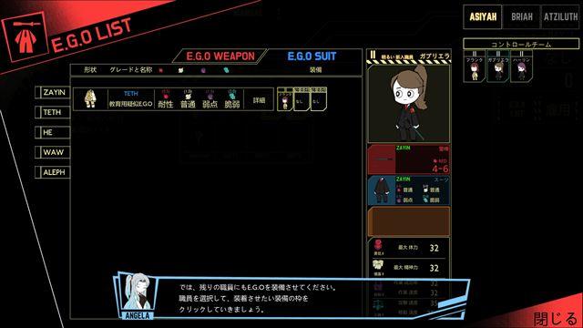 f:id:yaritai_games:20200514112126j:plain