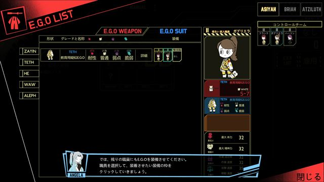 f:id:yaritai_games:20200514112137j:plain