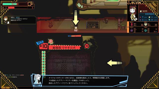 f:id:yaritai_games:20200514112156j:plain