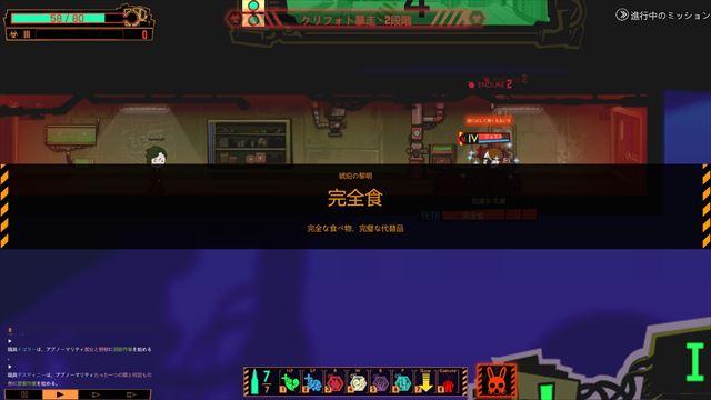 f:id:yaritai_games:20200514112302j:plain