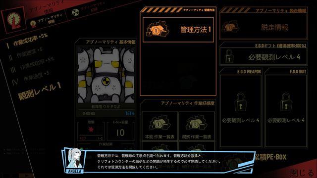 f:id:yaritai_games:20200514112327j:plain