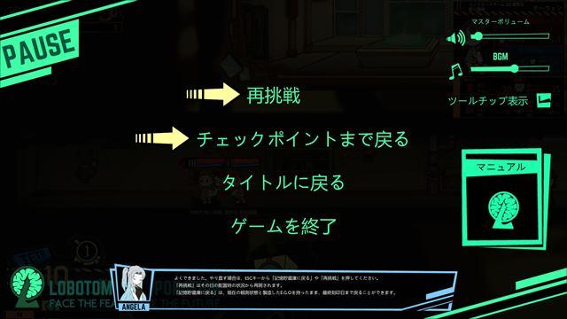 f:id:yaritai_games:20200514112500j:plain