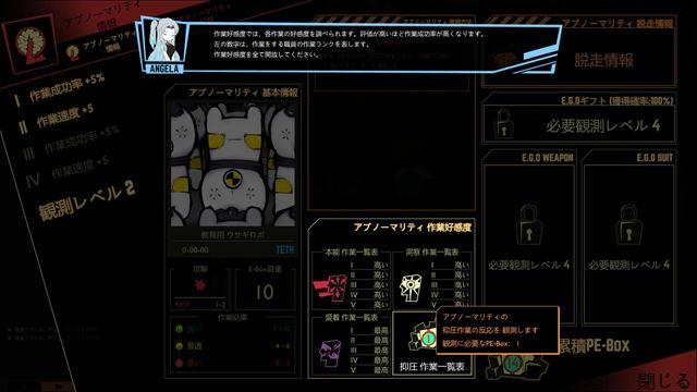f:id:yaritai_games:20200514113731j:plain