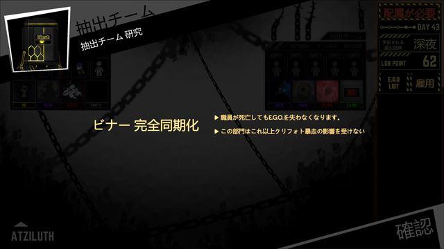 f:id:yaritai_games:20200514175832j:plain