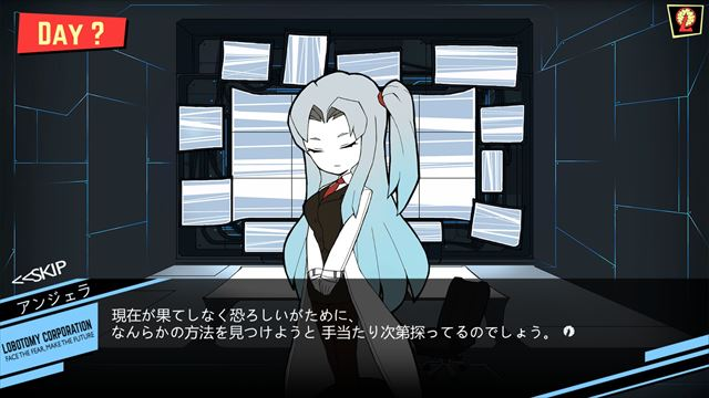f:id:yaritai_games:20200514175854j:plain