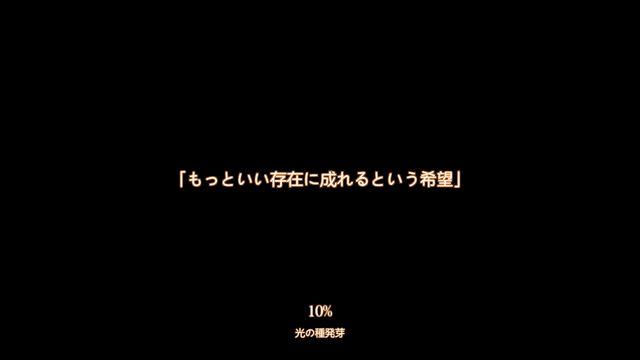 f:id:yaritai_games:20200514175921j:plain