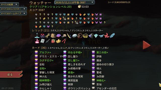 f:id:yaritai_games:20200622043131j:plain