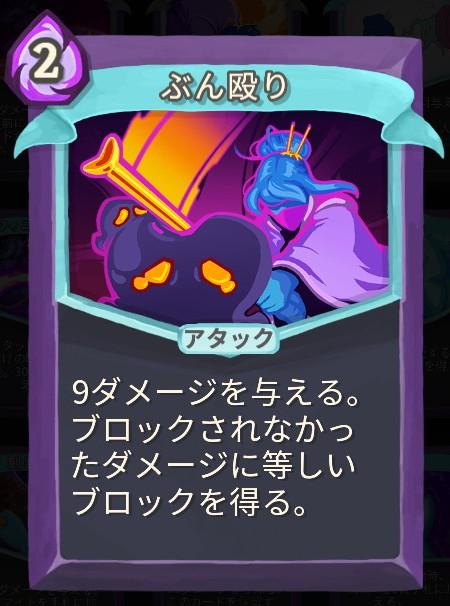 f:id:yaritai_games:20200622044551j:plain