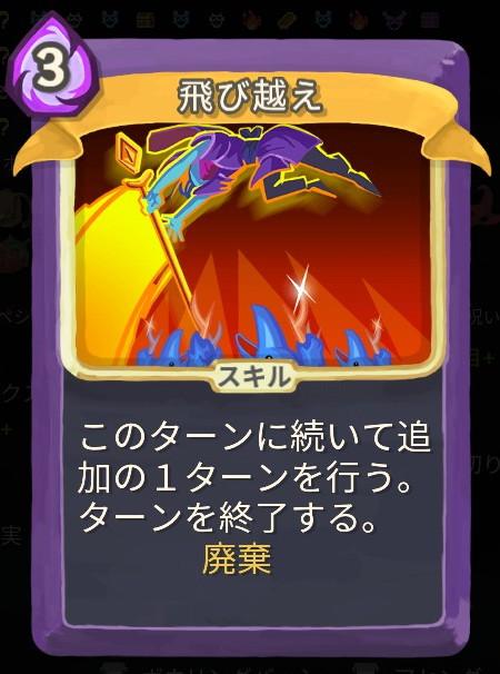 f:id:yaritai_games:20200622044559j:plain
