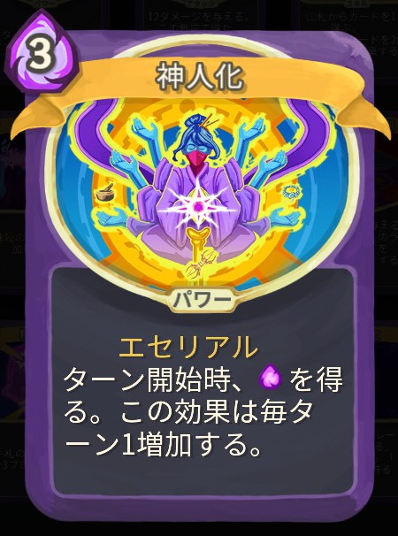 f:id:yaritai_games:20200622044659j:plain