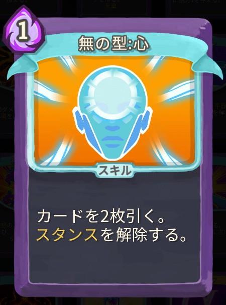 f:id:yaritai_games:20200622044728j:plain