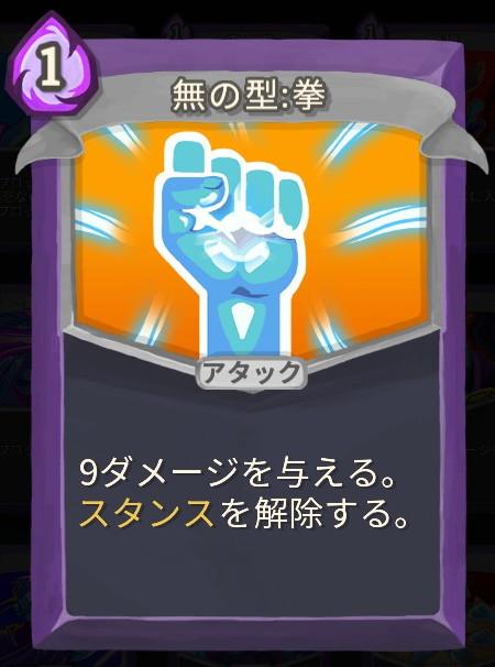 f:id:yaritai_games:20200622044750j:plain