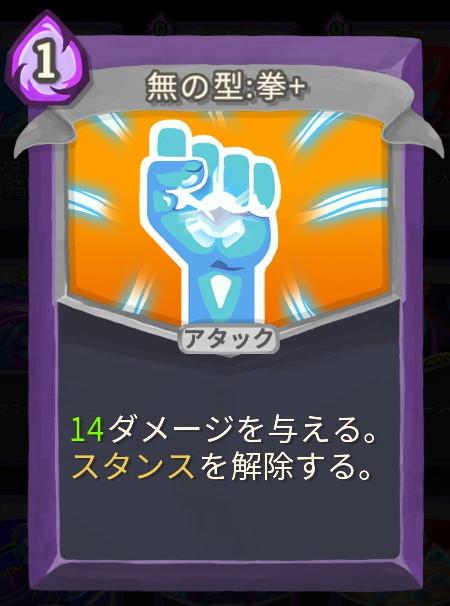 f:id:yaritai_games:20200622044759j:plain