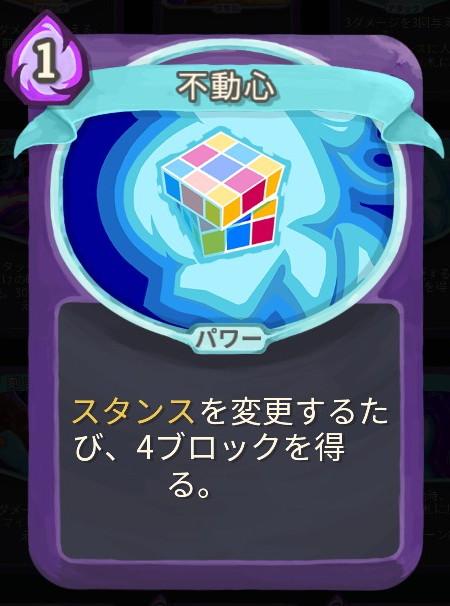 f:id:yaritai_games:20200622044811j:plain