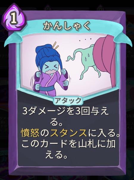 f:id:yaritai_games:20200622044921j:plain
