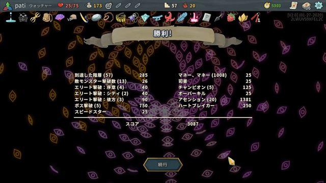 f:id:yaritai_games:20200622045430j:plain