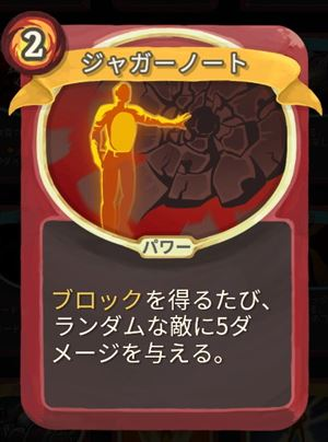 f:id:yaritai_games:20200703233832j:plain
