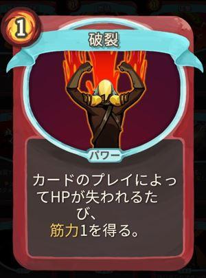 f:id:yaritai_games:20200703233846j:plain