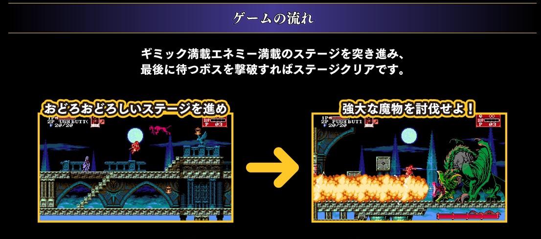 f:id:yaritai_games:20200717212414j:plain