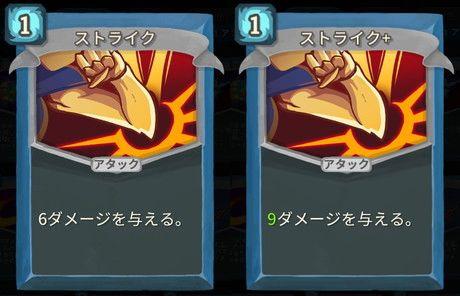 f:id:yaritai_games:20200803215619j:plain