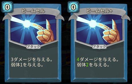 f:id:yaritai_games:20200803215715j:plain