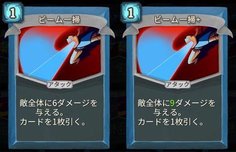 f:id:yaritai_games:20200803215728j:plain