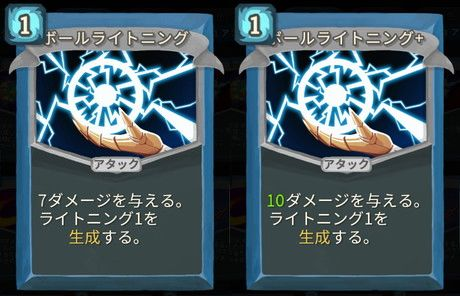 f:id:yaritai_games:20200803215801j:plain