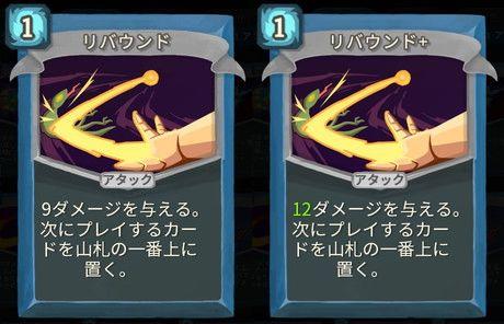 f:id:yaritai_games:20200803215814j:plain